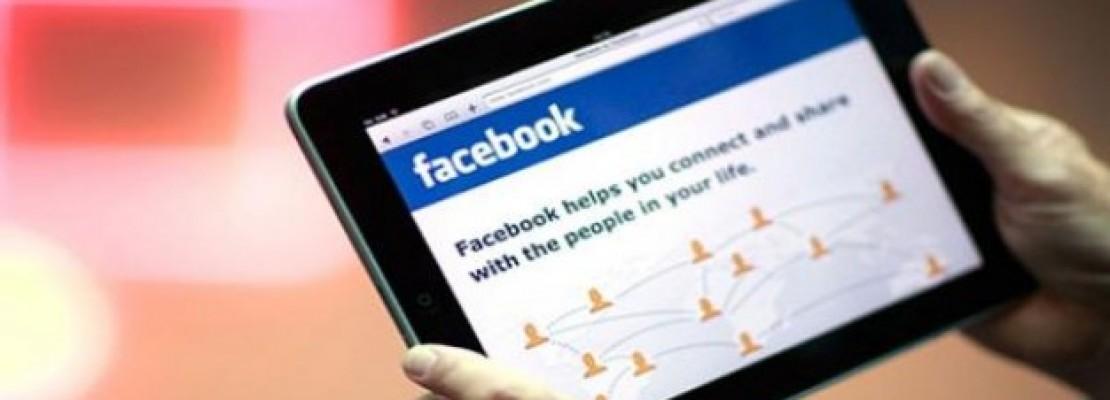 Πάνω από 1.2 δισ. οι χρήστες του Facebook