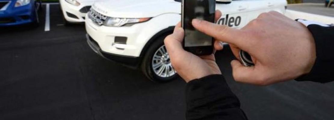 App στο iPhone παρκάρει το αυτοκίνητο σας μόνο του!