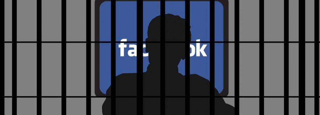 Πως από ένα σχόλιο στο Facebook κατέληξε στη φυλακή!