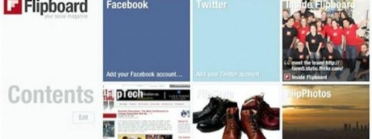 Facebook Paper: Ερχεται η εφαρμογή που θα περιέχει όλη τη δημοσιογραφία του Facebook