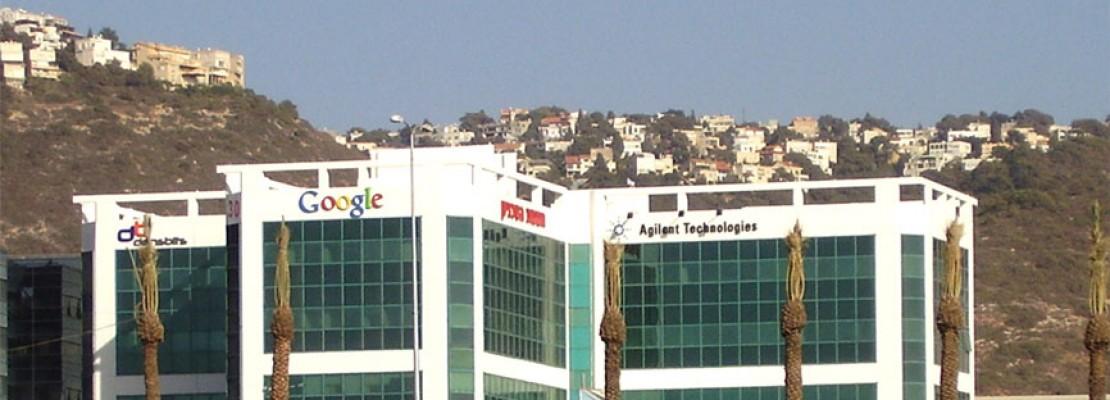 Ισραήλ: Συμφωνία με την Google ανοίγει πρόσβαση στα δεδομένα πολιτών και επιχειρήσεων