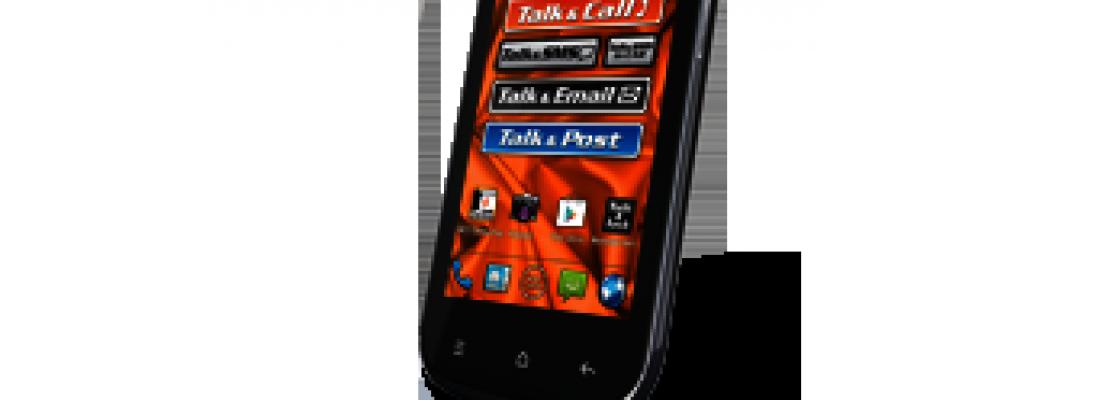Νέο οικονομικό smartphone iQTalk Silk από την MLS στα €139,90 – ξεκλειδώνει με τη φωνή του χρήστη