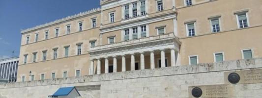 Ξεκίνησε η «Κοινοβουλευτική Διαφάνεια»