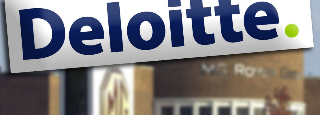 Deloitte: Ανάπτυξη σε τεχνολογία, ΜΜΕ και τηλεπικοινωνίες