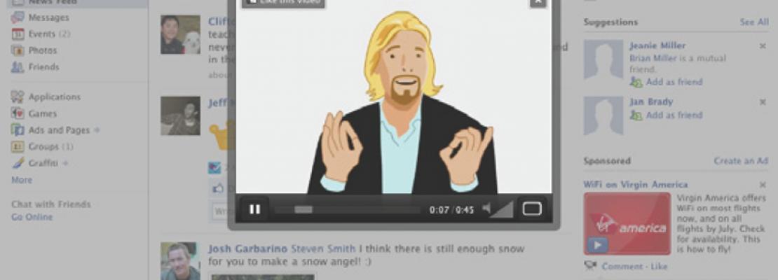 Βιντεοδιαφημίσεις στο News Feed του Facebook