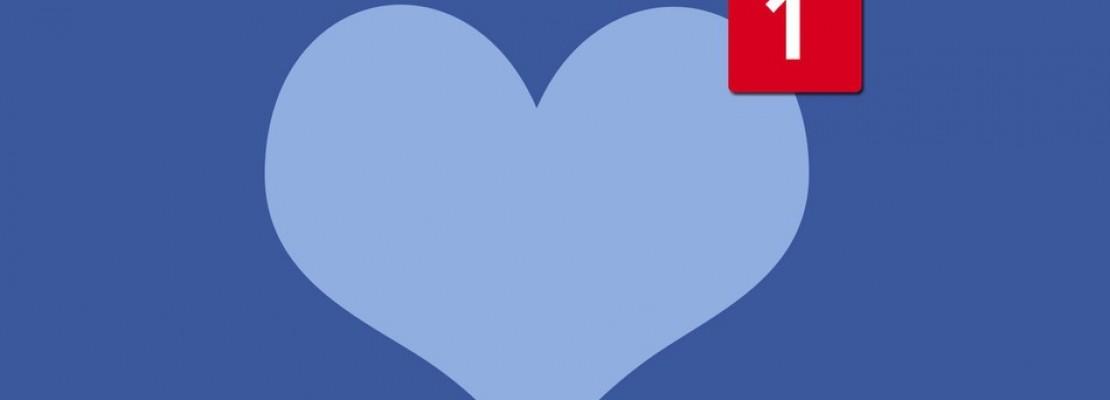 Το Facebook ξέρει αν θα κρατήσει η σχέση μας!