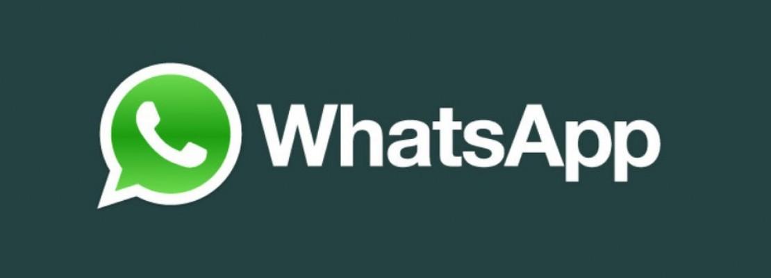 MWC 2014: Στις φωνητικές κλήσεις επεκτείνεται το WhatsApp