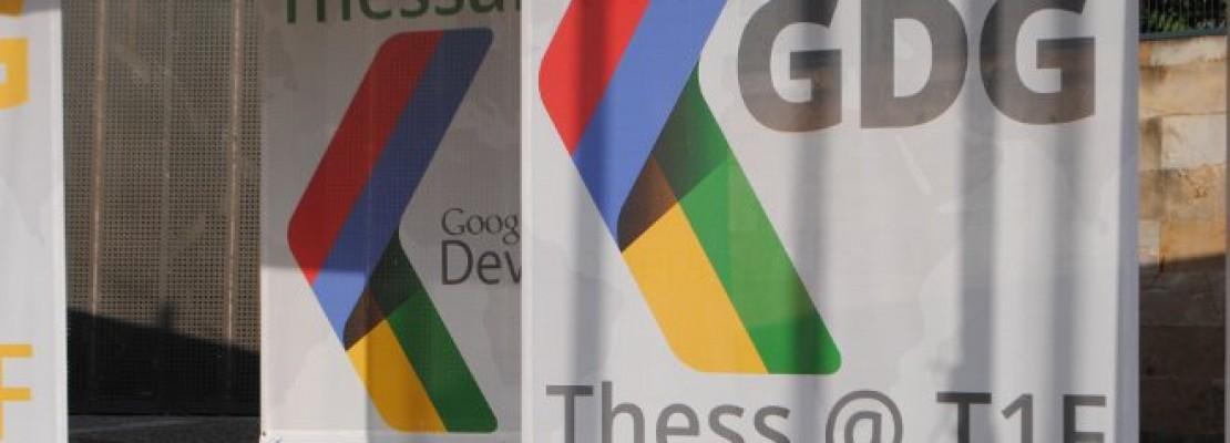 Η Google αποθεώνει την Ελλάδα μέσα από μία… χορταστική εφαρμογή