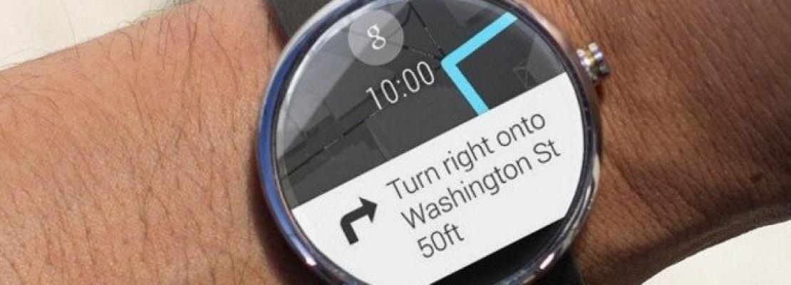 H google ετοιμάζει τα «έξυπνα» ρολόγια που θα λειτουργούν με τη φωνή