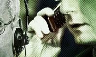 Εφαρμογή επιτρέπει την παρακολούθηση οποιουδήποτε κινητού χωρίς την γνώση του κατόχου του!