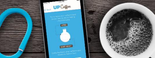 Πίνετε πολύ καφέ; H εφαρμογή Up Coffee σας βοηθά να μειώσετε την κατανάλωση! (Video)