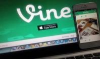 Όλο και περισσότεροι οι χρήστες που βγάζουν λεφτά μέσα από το Vine!