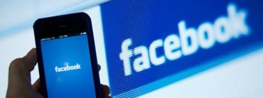 Πώς θα σώσουμε την μπαταρία από το Facebook app