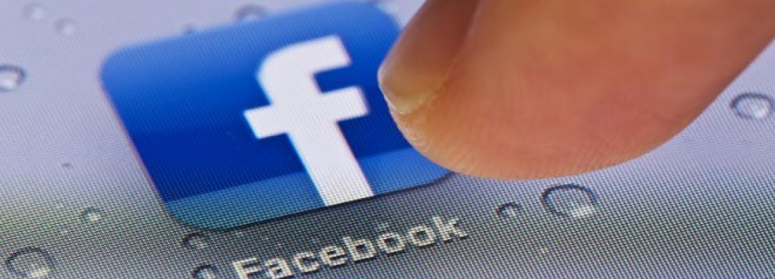 Facebook: Σύντομα οι χρήστες κινητών θα κάνουν chat αναγκαστικά μόνο μέσω Messenger