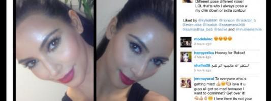 Δείτε πόσο δημοφιλής μπορεί να γίνει μία φωτογραφία στο Instagram χωρίς να την ανεβάσετε.
