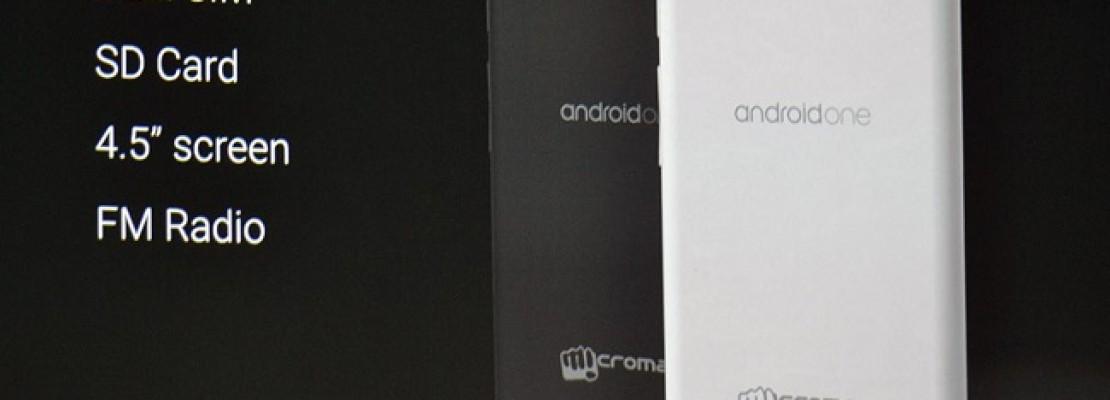 Η Google θα συνεργαστεί με τη MediaTek για το πρόγραμμα Android One