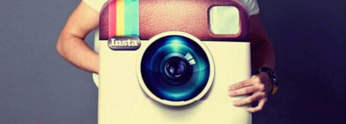 Το Instagram αναβαθμίζεται!
