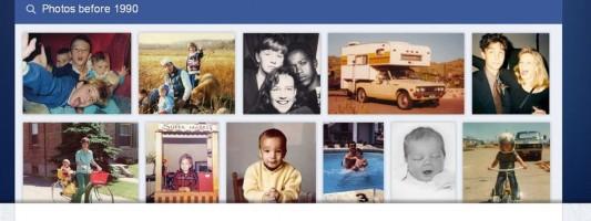 Τι μπορείτε να κάνετε με το Facebook Graph Search
