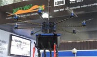Drones που ψεκάζουν δακρυγόνο, νέα τεχνολογία καταστολής