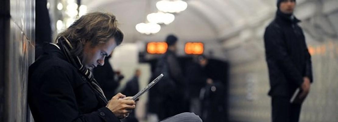 Δωρεάν Wi – Fi σε μετρό, ηλεκτρικό και τραμ – Σε ποιους σταθμούς υπάρχει ελεύθερη πρόσβαση στο διαδύκτιο