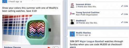 """Κουμπί """"Buy"""" δοκιμάζει το Facebook για την πραγματοποίηση αγορών απευθείας από την ιστοσελίδα"""