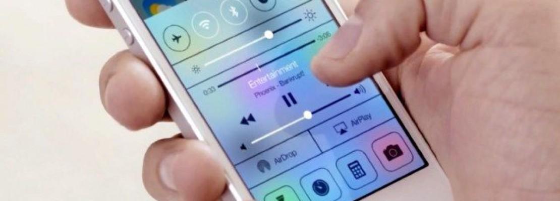 Διαθέσιμη νέα αναβάθμιση για το iOS