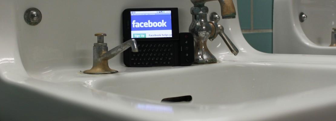 Με την τεχνολογία περνάμε περισσότερη ώρα στην… τουαλέτα!