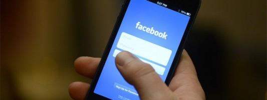 Facebook: Αυξήσεις σε ενεργούς χρήστες, έσοδα και διαφημίσεις