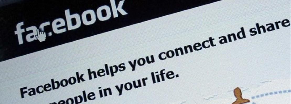 «Save» για αργότερα στο Facebook!