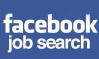 H Facebook κάνει προσλήψεις σε όλο τον κόσμο