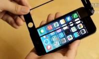 Μία μικρή γεύση από το νέο iPhone!