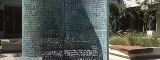 Περίφημοι κώδικες που δεν… «έσπασαν» ποτέ