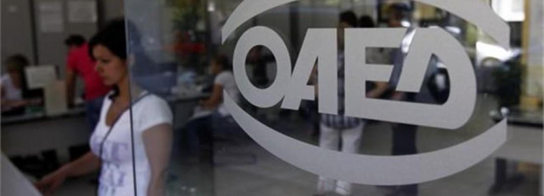 ΟΑΕΔ: Χρηματοδότηση για 900 νέους με καινοτόμες επιχειρήσεις