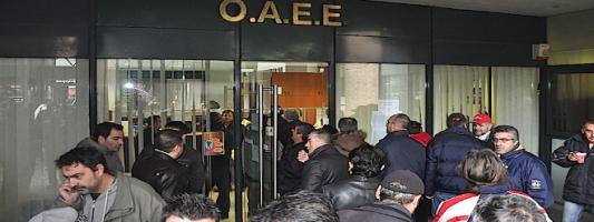 Ηλεκτρονική διαχείριση εισφορών από τον ΟΑΕΕ