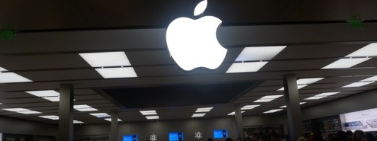Η China Telecom μας δίνει μια πρώτη «επίσημη» εικόνα του iPhone 6