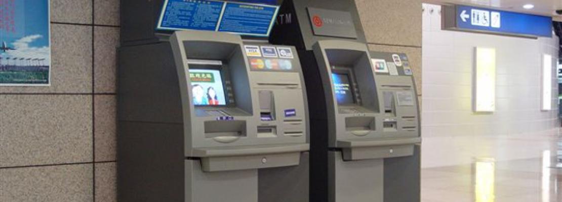 Πώς να προστατεύσετε τον κωδικό του τραπεζικού σας λογαριασμού από επίδοξους κλέφτες