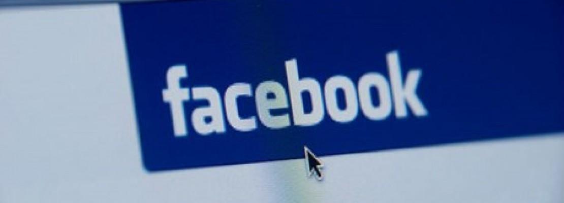 H Δικαιοσύνη… κυνηγάει το Facebook