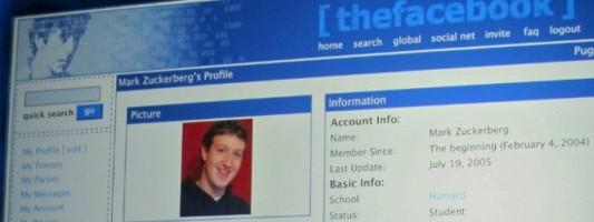Μια εικόνα που κανείς δεν θυμάται: Ετσι ήταν το Facebook όταν πρωτοδημιουργήθηκε, το 2004