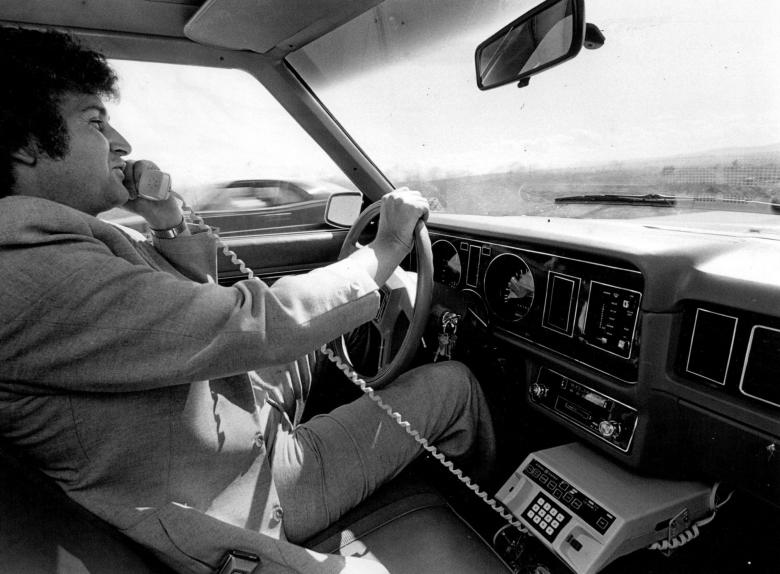 mobile-phones-1983.jpg