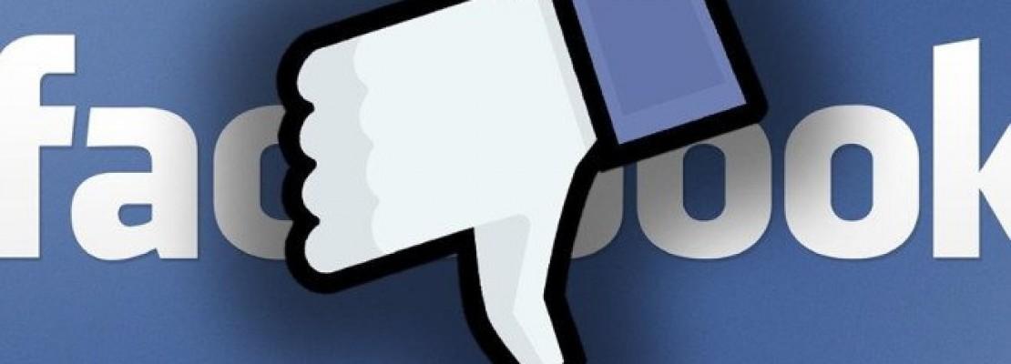 Γιατί έπεσε πάλι το Facebook; -Εκπρόσωπος της εταιρείας δίνει την απάντηση