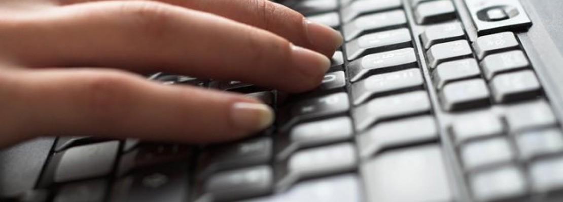 Οι κανόνες του σωστού «emailing»