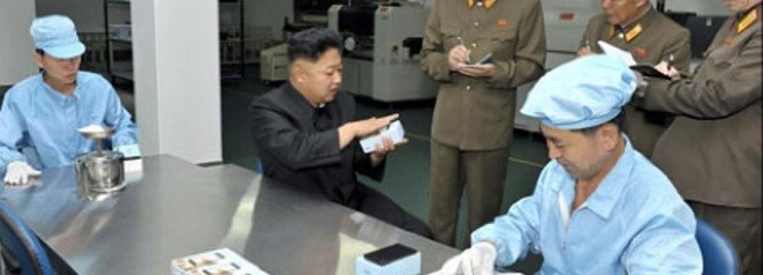 Το τηλέφωνο απομίμηση του iPhone που έφτιαξε ο Κιμ Γιονγκ Ουν