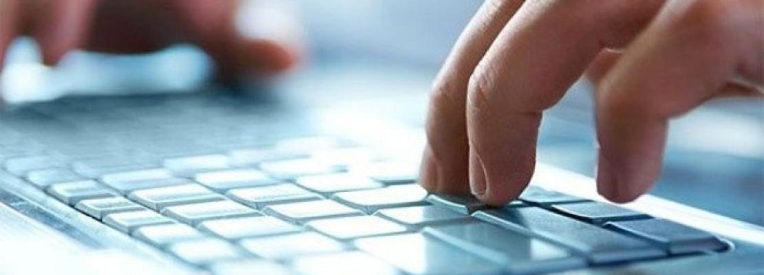 Δωρεάν wifi internet σε 304 δήμους – Ποιοι είναι οι πρώτοι που θα το αποκτήσουν [λίστα]