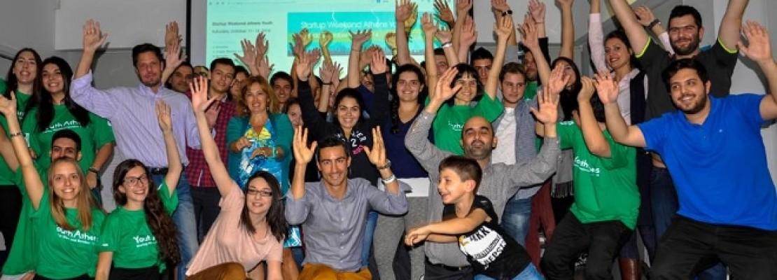 Πώς να σώσετε ένα βαρετό ραντεβού – Μία από τις απίθανες εφαρμογές που παρουσίασαν νεαροί Ελληνες