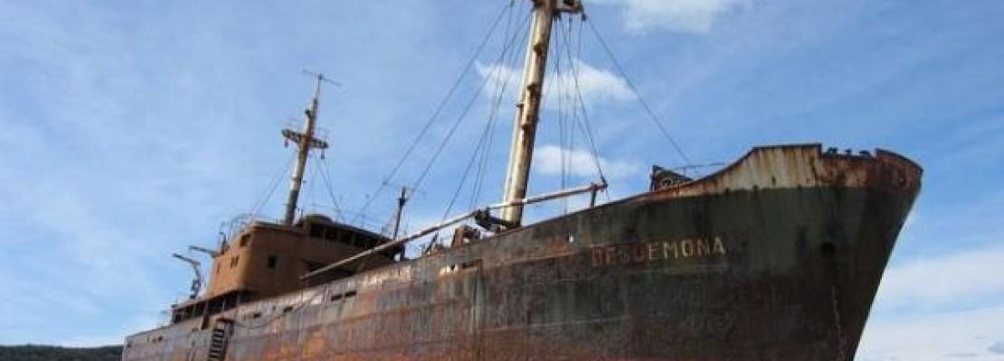 Τα ναυάγια του Google Maps: Επισκεφθείτε τα από τον υπολογιστή σας