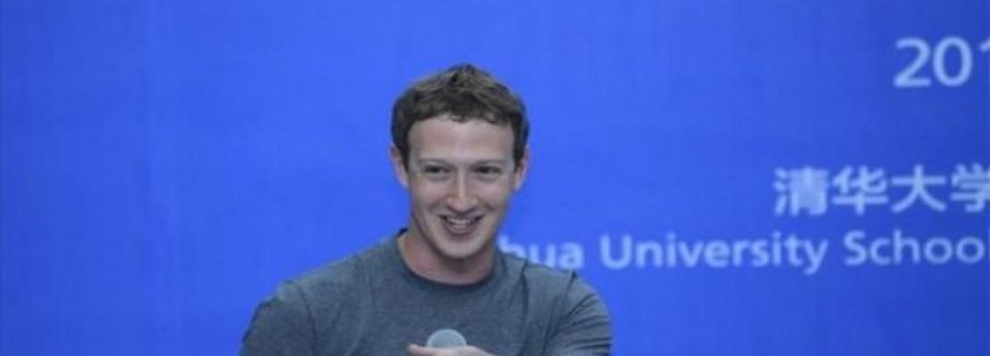 Ο Mark Zuckerberg μιλάει Κινέζικα! (ΒΙΝΤΕΟ)