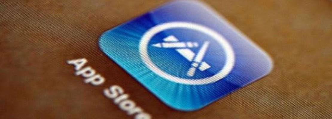 Ακόμα ένα ρεκόρ για το AppStore