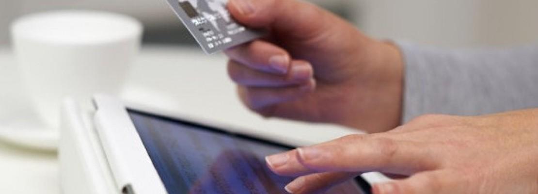 Να γιατί κάποιοι πληρώνουν περισσότερα από άλλους όταν ψωνίζουν online