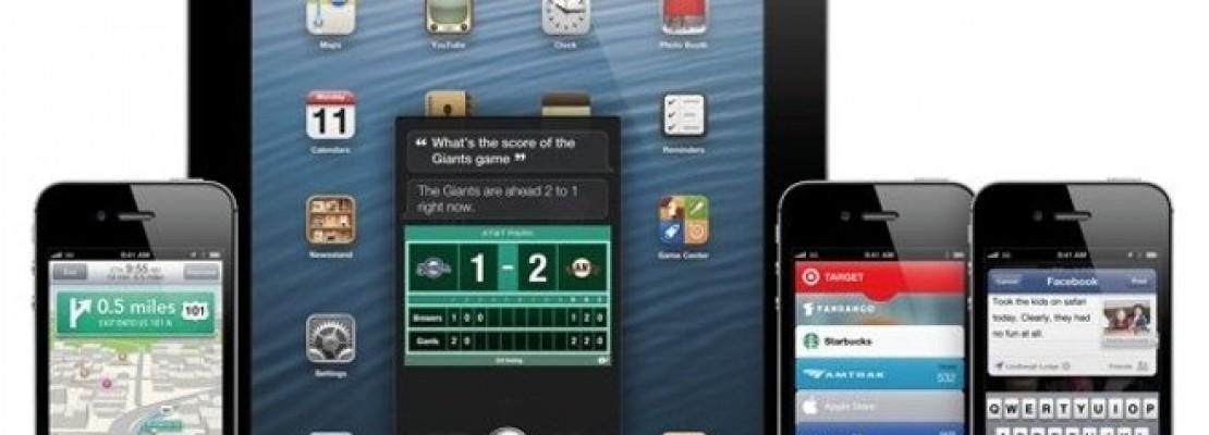 Σήμα κινδύνου από την Apple: Εμφανίστηκε ιός που προσβάλει τα iPhone και τα iPad της εταιρείας