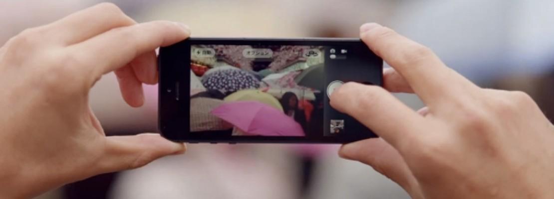 Πως ένα απλό κόλπο μπορεί να εκτοξεύσει την μνήμη των iPhone